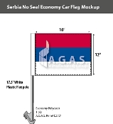 Serbia Car Flags 12x16 inch Economy (no seal)