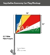 Seychelles Car Flags 12x16 inch Economy