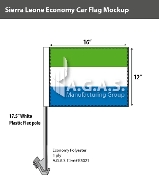 Sierra Leone Car Flags 12x16 inch Economy