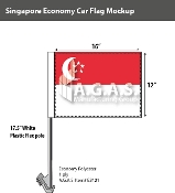 Singapore Car Flags 12x16 inch Economy
