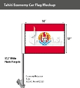 Tahiti Car Flags 12x16 inch Economy