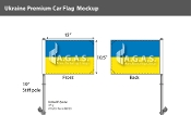 Ukraine Car Flags 10.5x15 inch Premium