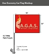 USSR Car Flags 12x16 inch Economy