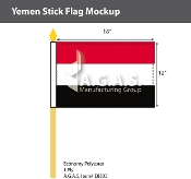 Yemen Stick Flags 12x18 inch