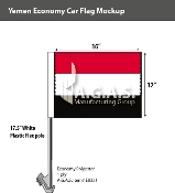 Yemen Car Flags 12x16 inch Economy