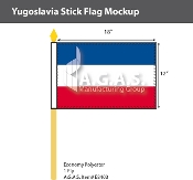 Yugoslavia Stick Flags 12x18 inch