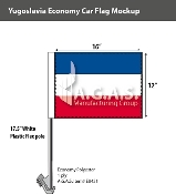 Yugoslavia Car Flags 12x16 inch Economy