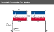 Yugoslavia Car Flags 10.5x15 inch Premium