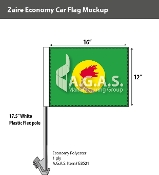 Zaire Car Flags 12x16 inch Economy