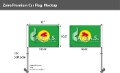 Zaire Car Flags 10.5x15 inch Premium