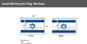 Israel Motorcycle Flags 6x9 inch