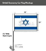 Israel Car Flags 12x16 inch Economy