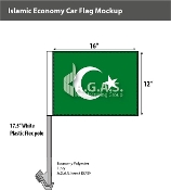 Islamic Car Flags 12x16 inch Economy