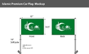 Islamic Car Flags 10.5x15 inch Premium