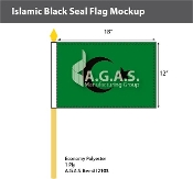 Islamic Stick Flags 12x18 inch