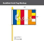 Buddhist Stick Flags 12x18 inch