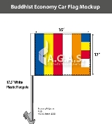 Buddhist Car Flags 12x16 inch Economy