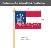 Confederate 1st National Stick Flags 12x18 inch