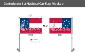 Confederate 1st National Car Flags 10.5x15 inch Premium