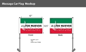 Autos Nuevos Premium Car Flags 10.5x15 inch (Green, White & Red)