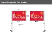 Holiday Sale Premium Car Flags 10.5x15 inch