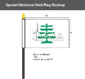 Pine Tree Stick Flags 4x6 inch