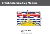 British Columbia Flags 3x5 foot