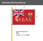 Manitoba Stick Flags 12x18 inch