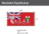 Manitoba Flags 12x24 inch (Official ratio 1:2)