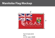 Manitoba Flags 3x5 foot
