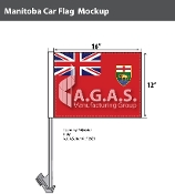 Manitoba Car Flags 12x16 inch Economy