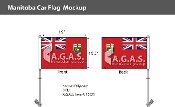 Manitoba Car Flags 10.5x15 inch Premium