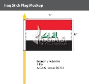 Iraq Stick Flags 12x18 inch (New Design)