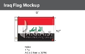 Iraq Flags 12x18 inch (New Design)