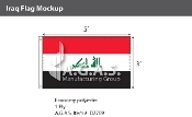 Iraq Flags 3x5 foot (New Design)