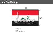 Iraq Flags 6x10 foot (New Design)