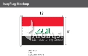 Iraq Flags 8x12 foot (New Design)