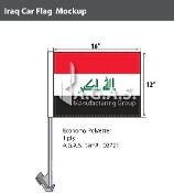 Iraq Car Flags 12x16 inch Economy (New Design)