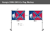 Georgia Car Flags 10.5x15 inch (1956-2001)