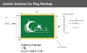 Islamic Antenna Flags 4x6 inch